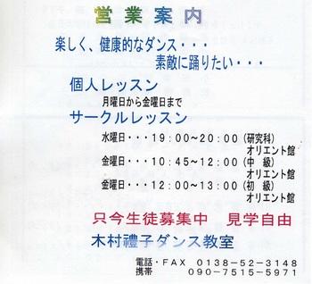 20101128kimura4.jpg