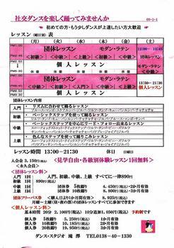 2010takidawap-1.jpg